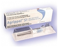 Агриппал S1