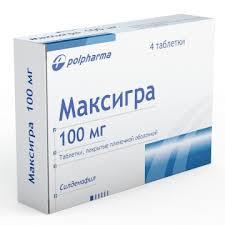 Максигра