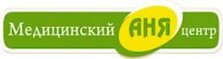 "Медицинский центр ""Аня"""