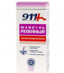 911 Шампунь репейный