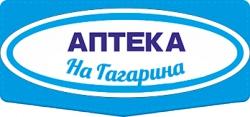 Аптека на Гагарина