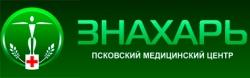 """Псковский медицинский центр """"Знахарь"""""""