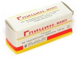 Глицин-МХФП
