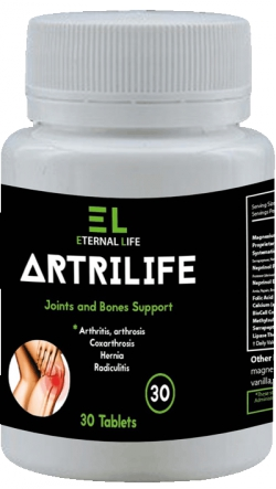 Artrilife (Артрилайф)