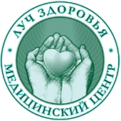 """Медицинский центр """"Луч Здоровья"""""""