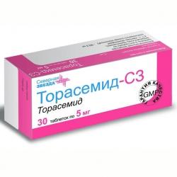 Торасемид-СЗ