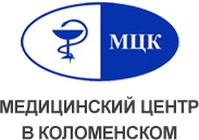 """Медицинский центр в Коломенском """"МЦК"""""""