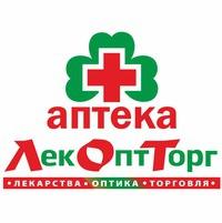 """Аптека """"ЛекОптТорг"""""""