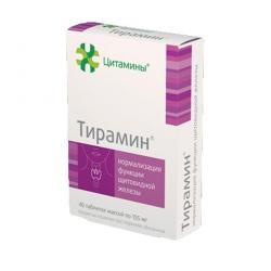 Тирамин