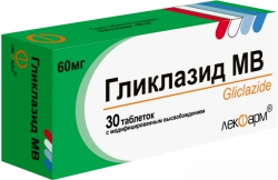 Гликлазид МВ