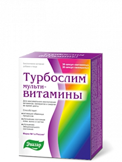 Турбослим мультивитамины