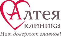 """Клиника """"Алтея"""""""