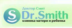 Клиника Доктор Смит