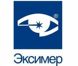 Офтальмологическая клиника Эксимер Санкт-Петербург