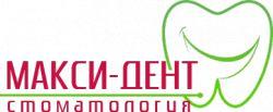 "Стоматология ""Макси Дент"""