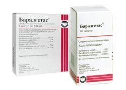 Баралгетас (baralgetas) описание препарата: инструкция по.
