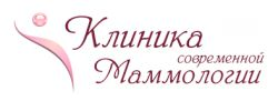 Клиника современной Маммологии