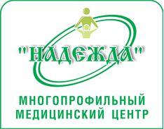 "Семейная Стомат-клиника ""Надежда"""