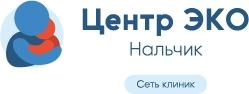 "Клиника ""Центр ЭКО"" Нальчик"