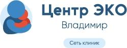 "Клиника ""Центр ЭКО"" Владимир"