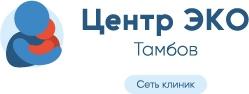 "Клиника ""Центр ЭКО"" Тамбов"