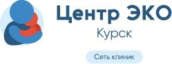 """Клиника """"Центр ЭКО"""" Курск"""