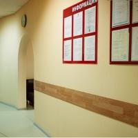 "Клиника ""Центр ЭКО"" Курск фото"