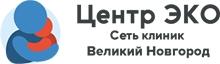 """Клиника """"Центр ЭКО"""" Великий Новгород"""