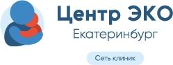 """Клиника """"Центр ЭКО"""" Екатеринбург"""