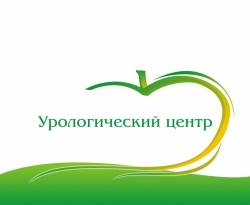 Урологический центр Челябинск