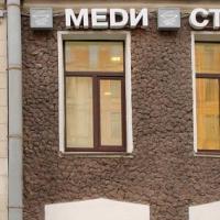 Система клиник МЕДИ фото