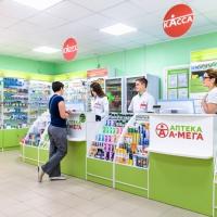 "Аптека ""А-МЕГА"" фото"