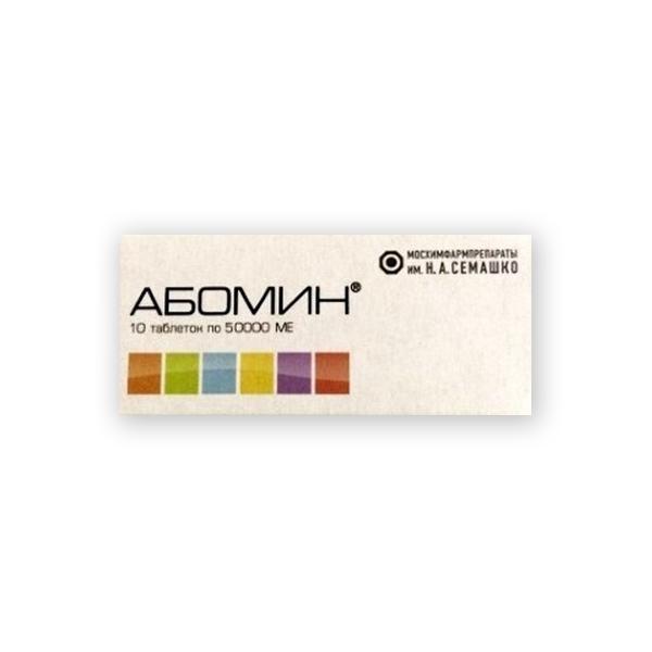 Абомин: инструкция по применению препарата