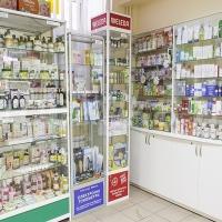 Белая аптека фото