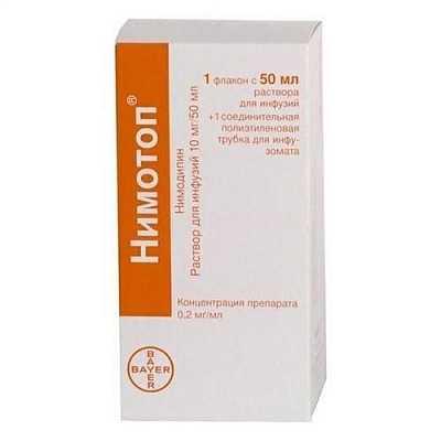 Нимодипин: инструкция по применению препарата, побочные действия, доступные аналоги и цена в аптеке
