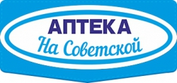 Аптека на Советской