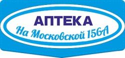 Аптека на Московской