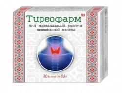Тиреофарм