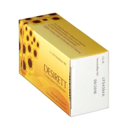 Дезиретт