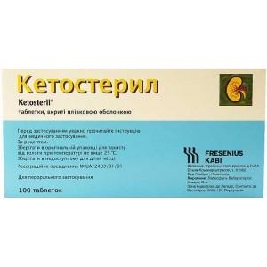 Кетостерил: инструкция, отзывы, аналоги, цена в аптеках
