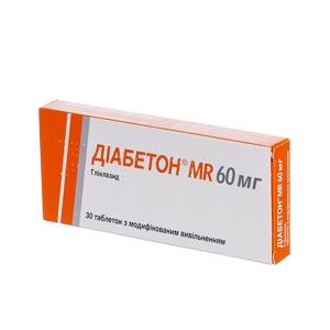 Диабетон® MR (60 мг): инструкция по применению, показания.