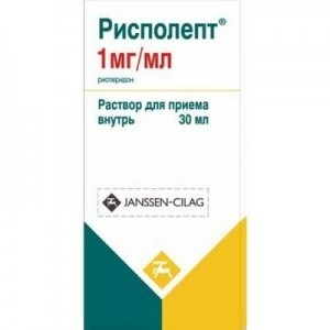 Рисполепт Конста цена в Томске от 4741 руб., купить Рисполепт Конста, отзывы и инструкция по применению