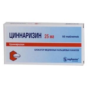 Циннаризин инструкция по применению таблетки отзывы