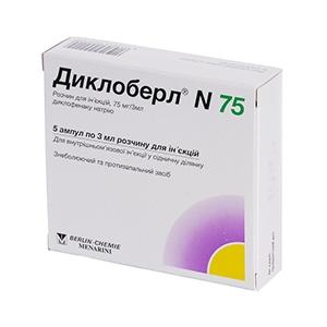 Диклобрю 100 мг - инструкция по применению, цена на Диклобрю 100 мг и аналоги