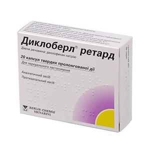 Диклоберл n 75 - отзывы врачей и пациентов, применение Диклоберл n 75 при беременности
