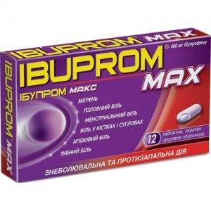 Ибупрофен макс таблетки инструкция по применению