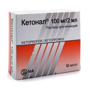 Кетонал раствор для инъекций 100мг: инструкция, отзывы, аналоги, цена в аптеках