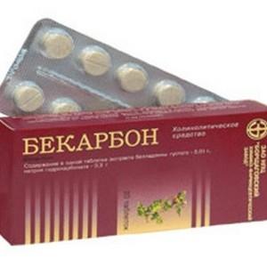 Таблетки Бекарбон - инструкция, применение