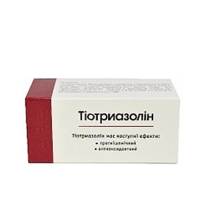 Тиотриазолин цена в Томске от 396 руб., купить Тиотриазолин, отзывы и инструкция по применению