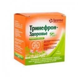Тринефрон-Здоровье
